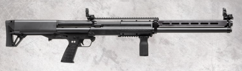 A 41-Round Shotgun? Kel-Tec KSG-25 — Full Review