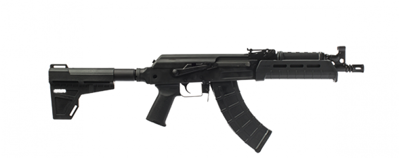 Meet the New C39v2 Blade AK Pistol from Century Arms