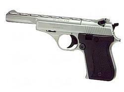 Phoenix Arms Range Master KT .22LR 5-inch Black