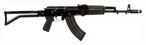 "Arsenal SAM7SF AK, Semi-Automatic, 7.62x39mm, 16.3"" Barrel, 10+1 Rounds"