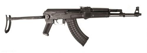 """Arsenal SAM7UF-85 Rifle, Semi-Automatic, 7.62x39mm, 16.25"""" Barrel, 10+1 Rounds"""
