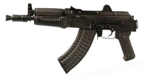 Arsenal SAM7K AK Semi-Automatic 7.62x39mm 10.5 inch Barrel 5+1 Rounds