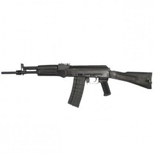 ARS SLR-106CRH 5.56X45 16.3 SIDE FOLD STK 5RD